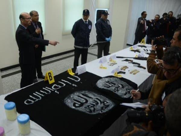 """المغرب يفكك خلية إرهابية خططت لإقامة """"ولاية داعشية"""""""