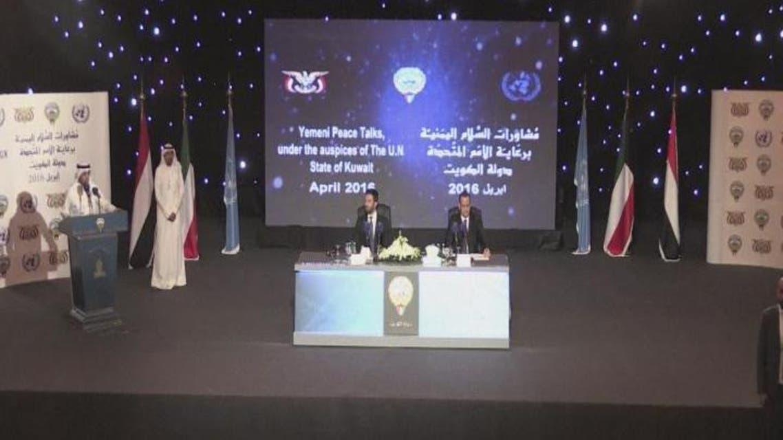 THUMBNAIL_ مفاوضات الكويت.. خروقات الحوثيين تهدد المحادثات