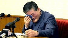 كوريا الشمالية تحكم على أميركي بالسجن 10 سنوات