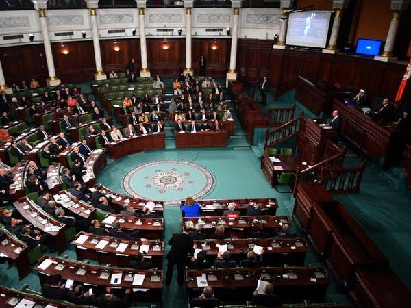 برلمان تونس يتجه لتجريم التطبيع مع إسرائيل