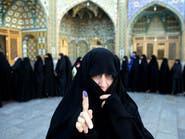 إيران تجري جولة الإعادة للانتخابات البرلمانية
