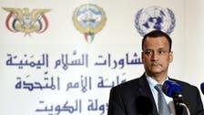یمن میں عسکری کمیٹیوں کی تشکیل کا پلان تیار