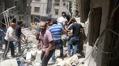 اتفاق أميركي روسي.. الهدنة تشمل حلب