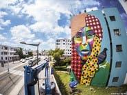 """مهرجان """"رسوم عملاقة على الجدران"""" لتزيين العاصمة الرباط"""