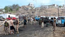 Gunmen kill senior Yemen police officer in Aden