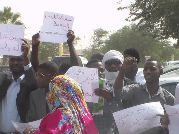 مسيرة لدعم حقوق المسترقين سابقا بموريتانيا