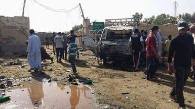 مقتل 23 في تفجير سيارة ملغومة جنوب بغداد