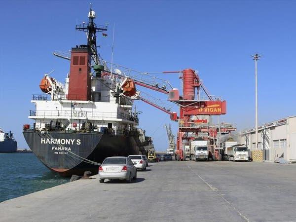 """ليبيا.. وصول ناقلة النفط """"ديستيا آميا"""" لميناء الزاوية"""
