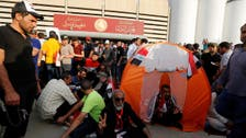 Protesters start sit-in demo in Iraq's Green Zone