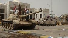 Yemen govt forces seize Qaeda-held military camp