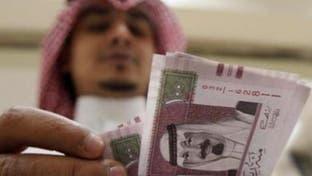"""سيناريوهات ارتفاع الريال السعودي في ظل """"رؤية 2030"""""""