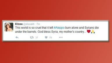 """إليسا تشارك بحملة """"حلب تحترق"""" وتغرد لأجلها"""
