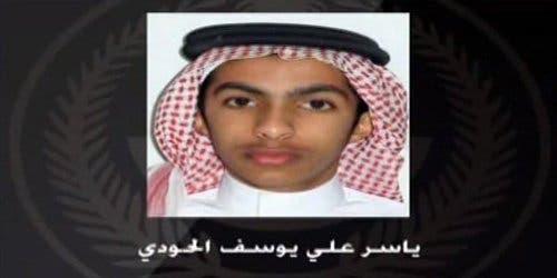 ياسر علي يوسف الحودي