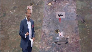 سوريا.. إحصائية كاملة بتدمير مستشفيات حلب