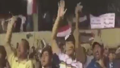"""بالفيديو..أنصار الصدر يهتفون """"إيران برا برا"""" وطهران ترد"""