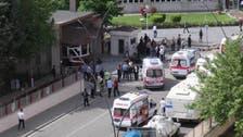 Deadly bomb strikes Turkey's Gaziantep