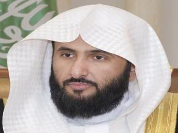 السعودية.. قرار بتسليم الزوجة نسخة من عقد النكاح