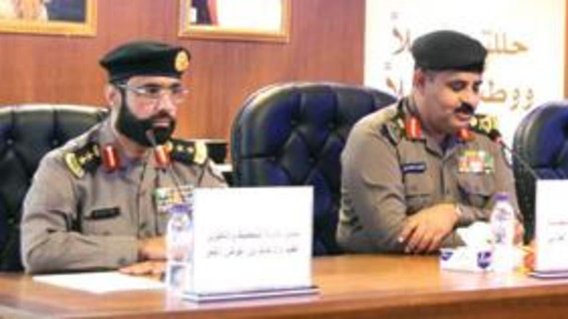 مدير شرطة العاصمة المقدسة