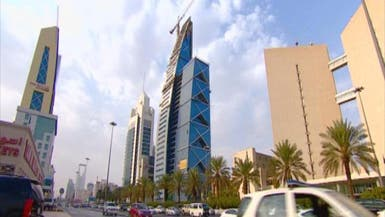 البنوك السعودية: لا يوجد لدينا أي انكشاف على nmc