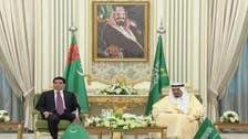 شاہ سلمان کی ترکمانی صدر سے ملاقات.. 9 معاہدوں پر دستخط