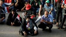 Muqtada al-Sadr loyalists leave Baghdad's Green Zone