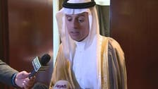 Saudi insists no political solution while Assad remains in power