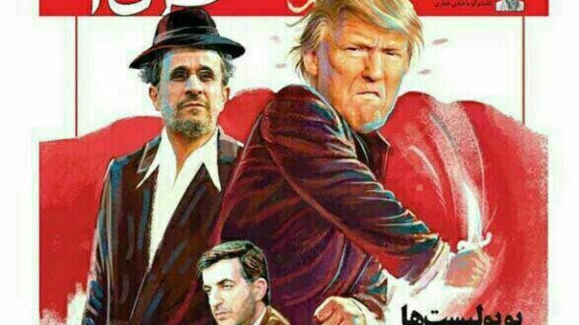 ترمپ و احمدی نژاد