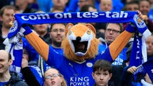 'An inspiration!' How Arabs on Twitter reacted to Leicester's triumph