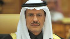 دہشت گردانہ حملوں کے نتیجے میں تیل کی پیداوار جزوی طورپرمتاثر ہوئی:سعودی وزیر توانائی