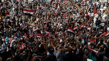 Iraqi forces shut down Baghdad to prevent Green Zone protests