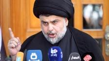 Did Iraq's Sadr visit Tehran after Green Zone protests?