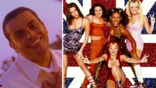 Spice Girls, Amr Diab and more: The songs you won't believe are turning 20