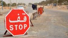 اتفاق على استئناف حركة التجارة الحدودية بين تونس وليبيا