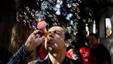 Breathe in the Spring Breeze: Egyptians mark Sham el-Nessim