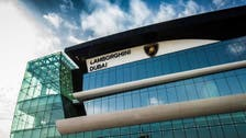 Dubai opens world's largest Lamborghini showroom