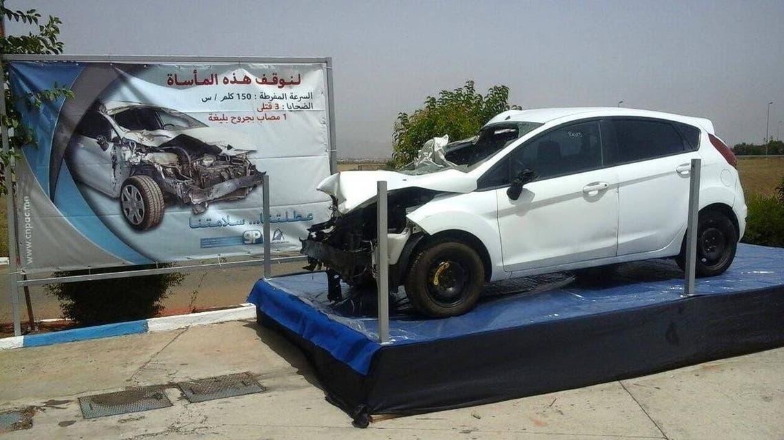 من نماذج السيارات التي خلفتها حوادث المرور القاتلة في المغرب