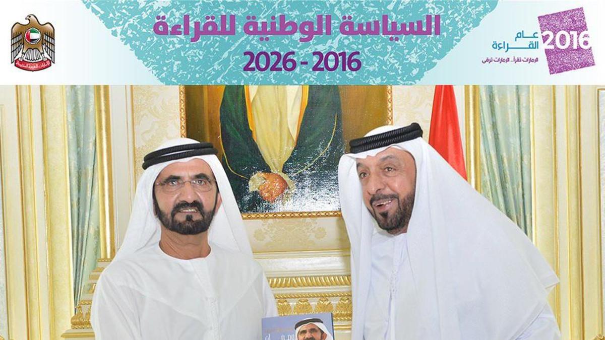 الشيخ خليفة بن زايد آل نهيان و الشيخ محمد بن راشد