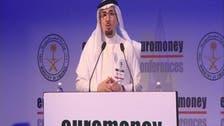 """وزير العمل السعودي: إطلاق """"نطاقات الموزون"""" في 2016"""