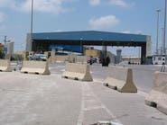 غزة.. إسرائيل تفتح غداً معبراً أغلقته 8 سنوات