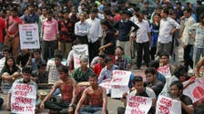 Bangladesh blogger seeks US help as threats escalate