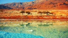 How quickly is the Dead Sea 'disappearing?'