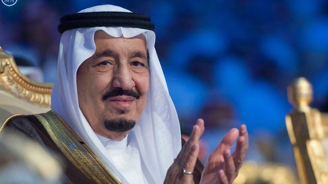 الملك سلمان يرعى حفل تخريج الدفعة الـ41 من طلاب الرياض