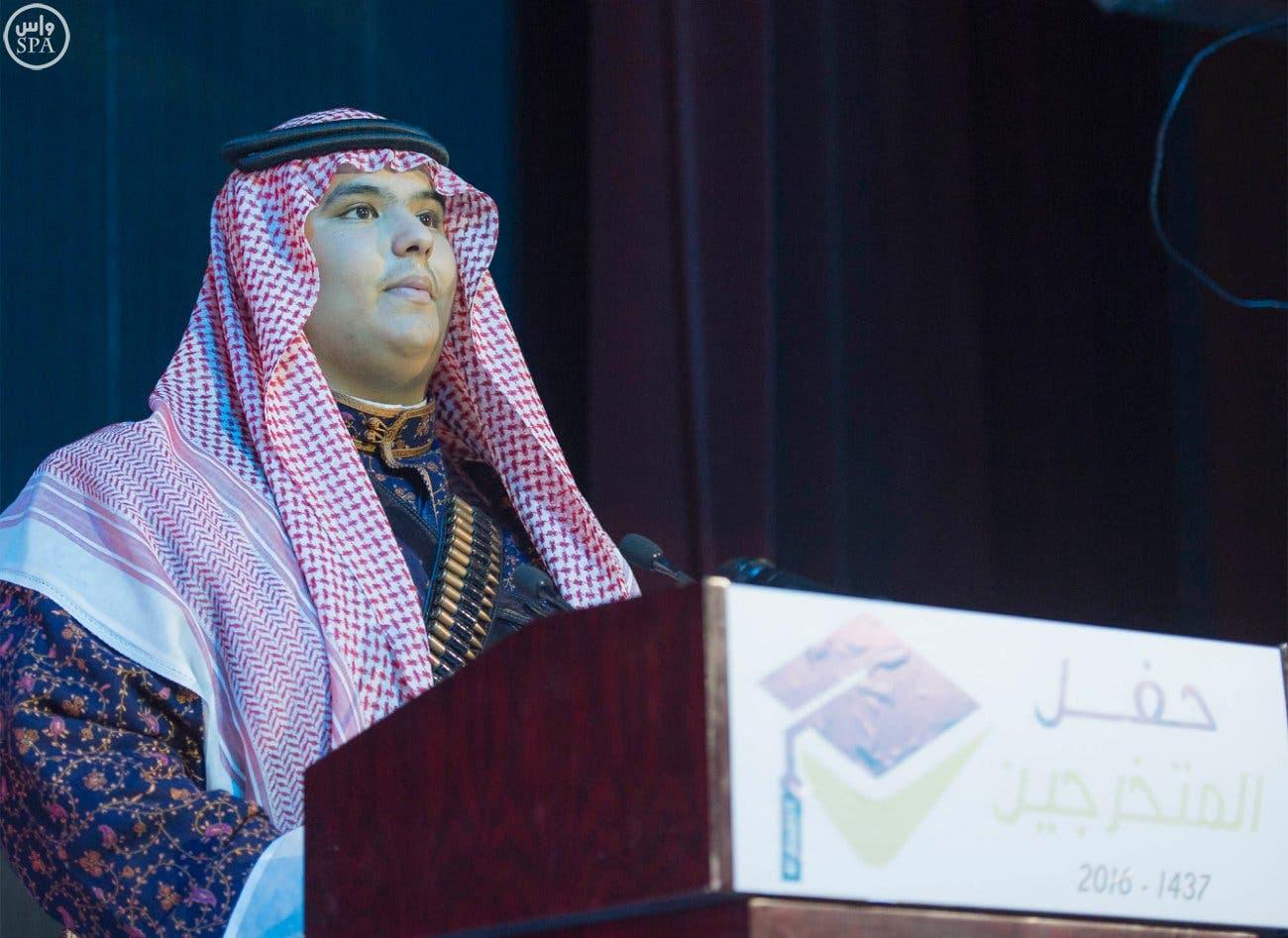 Prince Rakan is the youngest son of Saudi King Salman. (Photo courtesy: Bandar al-Jaloud)