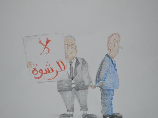 الحكومة المغربية تطلق أول استراتيجية لمواجهة الفساد