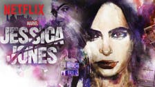 'Jessica Jones' star calls superhero part her dream role