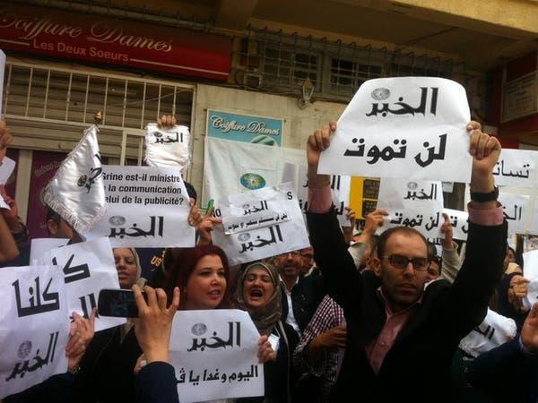 """الجزائر.. صحافيو """"الخبر"""" يتظاهرون ضد وزير الإعلام"""