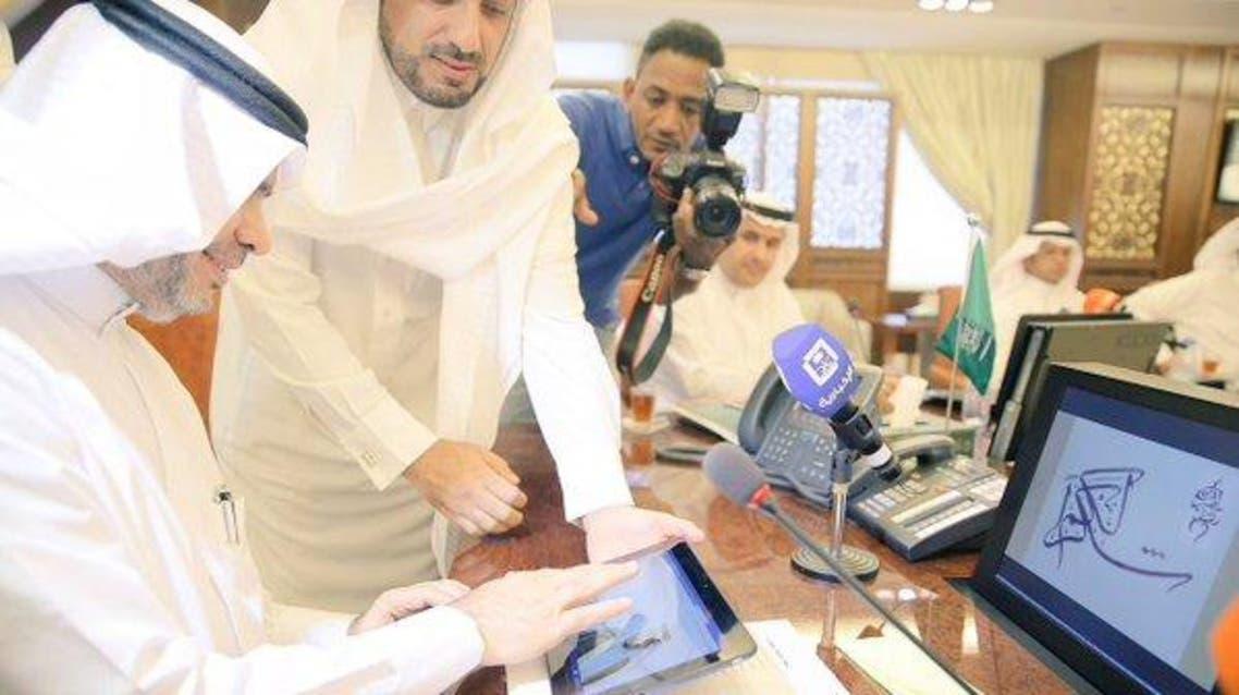 تدريب معلمين السعودية