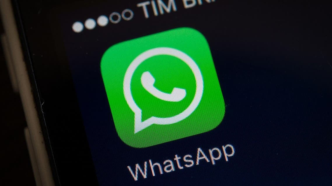 WhatsApp was blocked by a judge in response to the company's alleged failure to cooperate with a police investigation into a drug gang (AFP)