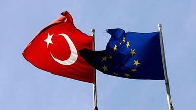 تركيا.. مشاركون بفعاليات بأوروبا لن يروّجوا للاستفتاء