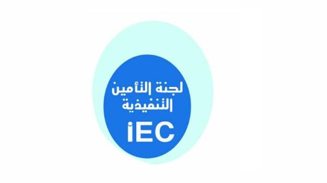 اللجنة الوطنية للتأمين بالسعودية